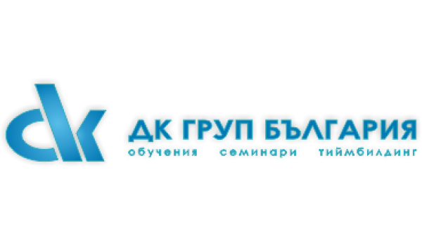 """ЦПО към """"ДК Груп България"""" ООД"""