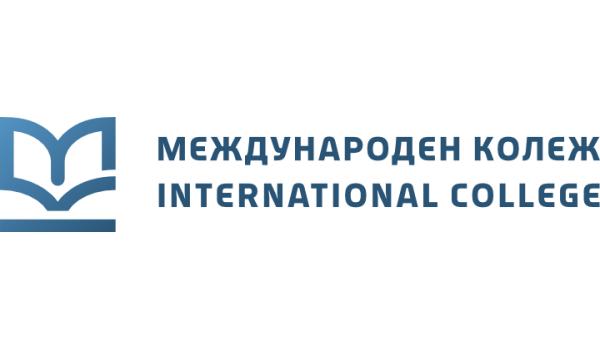 """ЦПО към """"Международен колеж"""" ООД"""