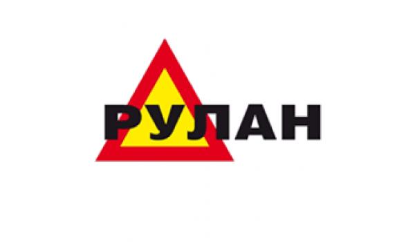 """ЦПО към """"Рулан"""" ООД"""